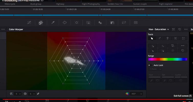 Blackmagic anuncia DaVinci Resolve 17: Color y edición - DaVinci Resolve 17: Color Warper